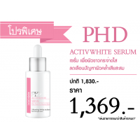 PHD ACTIVWHITE SERUM ขนาด 30ML.